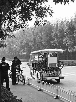 摩拜単車が撤去される様子を紹介する中国メディア