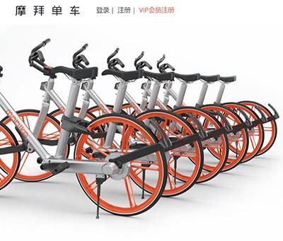 自転車は同一デザインで統一。一見シンプルだが、SIMカードとGPSが内蔵されたハイテク自転車だ