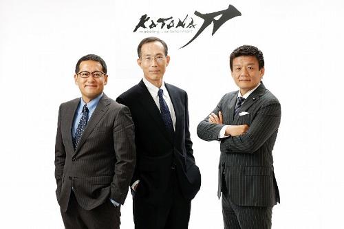 マーケティング精鋭集団「刀」の創業メンバーは森岡氏(右)と今西聖貴氏(写真中央)、立見信之氏(写真左)の3人