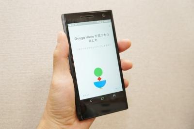 Androidスマホで「Home」アプリから設定を行う。スピーカーの電源を入れたらすぐに認識された