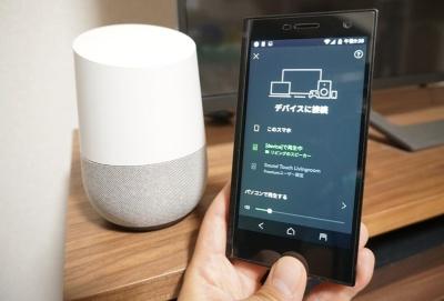 Google HomeはSpotify Connectにも対応しているので、Spotifyから直接楽曲をストリーミングしてもいい