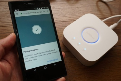 フィリップスのスマートLED照明「Hue」がGoogle Homeとの連携に対応している