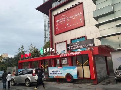 ショッピングモールの外壁には京東之家の巨大な広告
