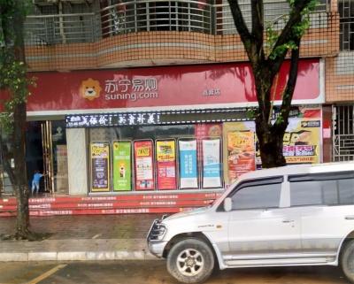 実店舗ありきからネットに展開した蘇寧電器。もちろん現在も店舗数を増やしている