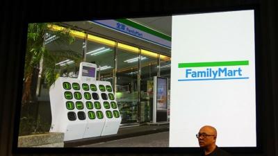 台湾では、ファミリーマートなどのコンビニエンスストアの店頭や、大学構内にGoStationが設置されている