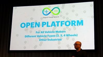 他のバイクメーカーや、2輪以外の乗り物にも対応可能なオープンプラットフォームとして展開する