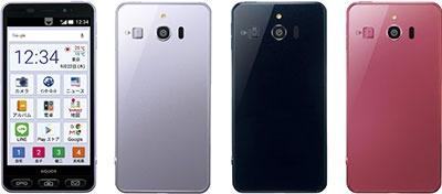 ソフトバンクが発売したシャープ製のAndroidスマートフォン「シンプルスマホ3」。ライラックシルバー、ブラック、ピンクの3色を用意している