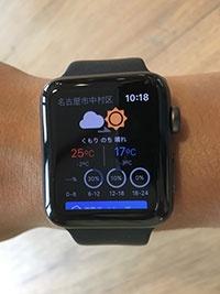 初代Apple Watchでは、起動することが大変だった、天気アプリ。Apple Watch 2になって、それほど待たされず表示されるようになった