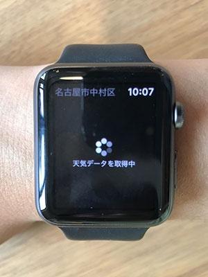初代Apple Watchではアプリを起動しようとすると、読み取り中のまま固まってしまうことがよくある。そのまま画面がスリープ状態になり、もう一度表示すると文字盤に戻ってしまうこともしばしば