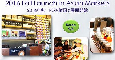 2016年秋から日本を含むアジア地域の6200以上の店舗でもティバーナを取り扱いがスタート