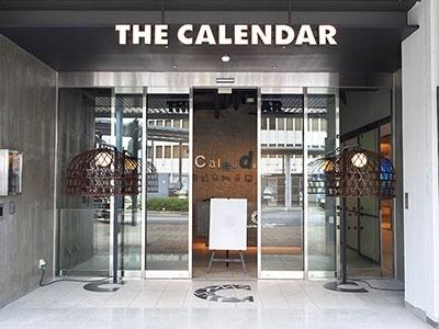 JR大津駅に開業した複合商業施設「ザ・カレンダー」へと続くエントランスゲート