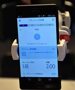 ジーニアス9000シリーズ向けアプリの画面