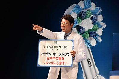 最後に松岡氏が宣言