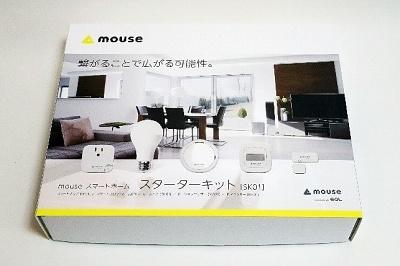 マウスコンピューター「mouse スマートホーム スターターキット」