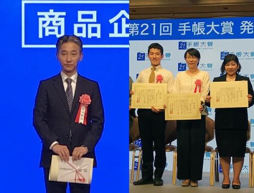 (写真・左)「PDCA手帳」で商品企画部門大賞を受賞した谷口和信氏/(写真・右)写真真ん中が「人数もおかずのうちだね。」で名言・格言部門大賞を受賞した浅沼元子氏