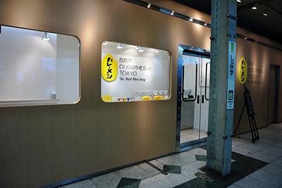 コーヒー器具を使いドリップしてつくる「カレーメシ」を提供する「DRIP CURRYMESHI TOKYO」(JR渋谷駅山手線内回りホーム内)。営業時間は10~22時