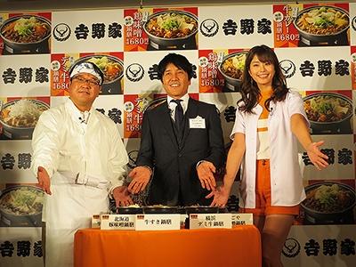 発表会にはタレントのカンニング竹山、稲村亜美も登壇