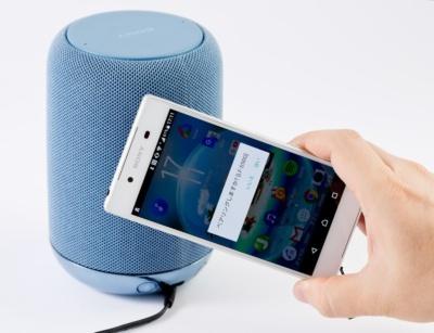 Bluetoothワイヤレススピーカーとして、ペアリングしたスマホに保存されている音楽を聴くこともできる