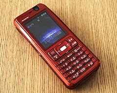 モバイルSuicaを使うのは、2006年に発売されたSO902iで使っていたとき以来