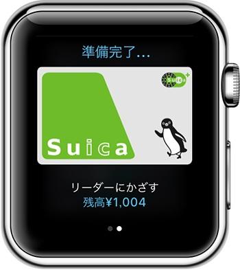 Apple Payが使えるApple Watch Series 2があれば、iPhone 6/6sユーザーもSuicaを利用できる。Apple Watchの大半のモデルは、iPhone 7に買い替えるよりも安い