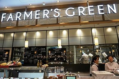 品川初のカスタムサラダバー業態「ファーマーズグリーン」も自社プロデュース