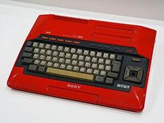MSX規格として1984年に発売されたパソコン「HB-101」。いまとなっては知る人ぞ知るアイテムだが、「HIT BIT(ヒットビット)」の愛称で当時のパソコンユーザーにはかなり知られていたのではないかとも思う。かくいう筆者は「ひ~とびと~のヒットビット♪」というCMでよく覚えており、この鮮烈なボディカラーに憧れたものだった