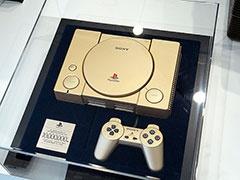 PlayStationコーナーでひときわ存在感を示しているのが、製造1000万台を記念した金の初代PlayStation
