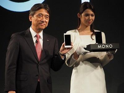 NTTドコモが新たに立ち上げたスマートフォンブランド「MONO」。シンプルながら高品質で、使いやすいことを重視したブランドだという。写真は10月19日のNTTドコモ新サービス・新商品発表会より