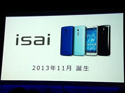auは2013年より、LGとのコラボレーションで独自ブランド「isai」を展開している。写真は2013年10月2日のau新製品発表会より