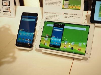 スマートフォンの操作をタブレットからできるなど、スマートフォン・タブレットの連携に力が入れられているのもQuaシリーズの大きな特徴だ。写真は5月31日のau新製品発表会より