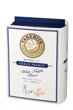 亀田製菓から柿の種シリーズの高級バージョンとして発売された「TANEBITS クラックピーナッツ 白トリュフ塩仕立て」(15g×6袋、500円)。1カ月程度と収穫期間が短く、市場にあまり出回らない白トリュフを使用