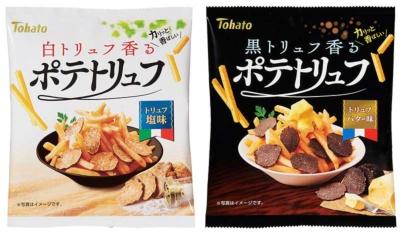 白トリュフ塩を使用した「ポテトリュフ・トリュフ塩味」と黒トリュフ塩を使用した「ポテトリュフ・トリュフバター味」(参考小売価格は各148円)は東ハトから2017年7月に発売された(現在は終売だが、リニューアル発売を検討中)。「トリュフを食べたことがない方にも興味を持っていただき、高い評価をいただくことができた」(東ハト)
