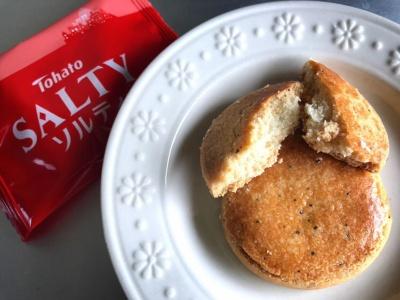ソルティ・焦がしチーズはバターとトリュフの風味が絶妙にマッチ。ワインにも合う味で、これからのパーティシーズンに重宝しそう