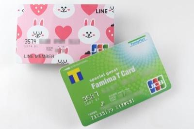 LINE PayカードとファミマTカード