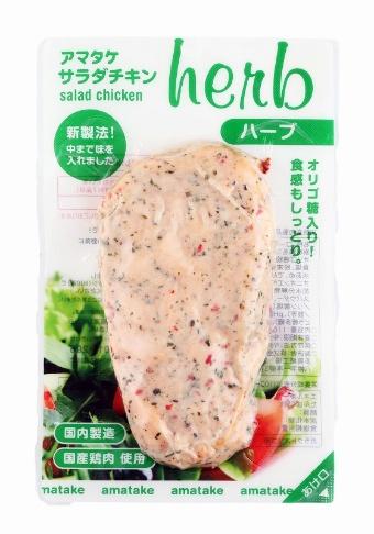 サラダチキン「ハーブ」(255円)。国産の鶏肉を使い、国内で製造しているのが売りだ