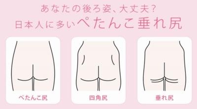 画像提供:HEAVEN Japan