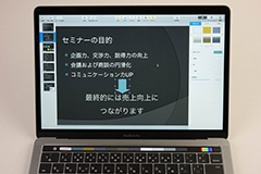 オブジェクトの編集では色や線の太さ、種類などもTouchBarで設定できる