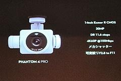 刷新されたジンバル(制振装置)付きカメラ。20メガピクセルの1型センサーを搭載し、レンズもドローン専用設計の明るい新タイプとなる。カメラにはメカニカルシャッターを内蔵しており、撮影時のゆがみを抑えられる