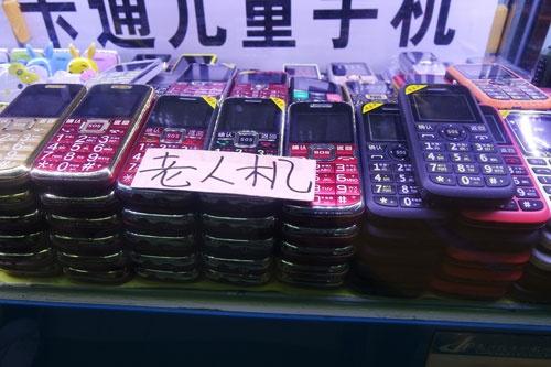機能が少なく、ボタンが大きい高齢者用の電話。深圳では特定の目的に向けた電話も多く作られている