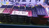 3年前に3万円の商品が今では7000円に