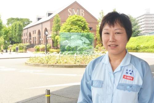 横浜工場は、工場見学コースや試飲コーナーを設けるなど、地域に開かれた工場をめざす