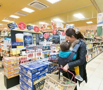 大阪府の佐竹食品の店舗。スーパードライや派生商品を積極的に販売する(写真:太田 未来子)