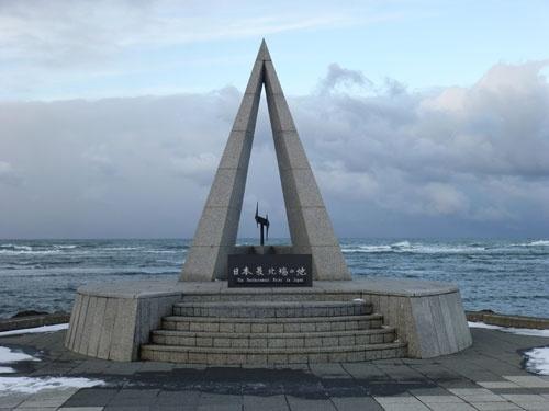 冬の日本最北端の地碑。夏場の日中は記念撮影で混みあう