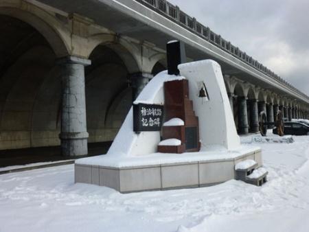 稚泊航路記念碑