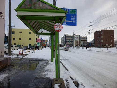 南駅前バス停(国道側)。空港方面からのバス停は、駅寄りの道路上に存在する
