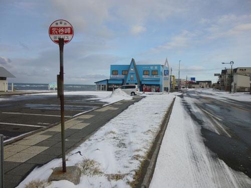 宗谷岬バス停をバスが去った後に逆側から。奥のほうに、日本最北端のガソリンスタンドが見える。お察しのとおり、この付近の施設はすべて日本最北端となる