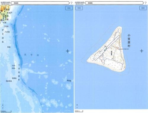 南鳥島の位置(左)とその全景(出典:国土地理院「地理院地図(電子国土Web)」より)
