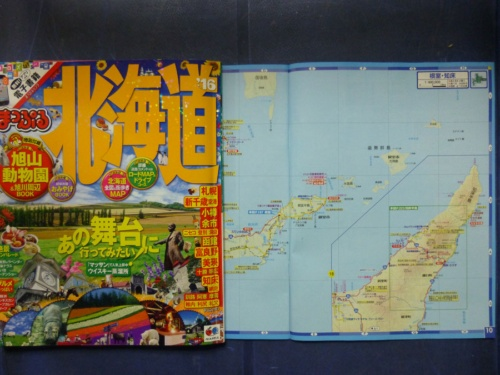 納沙布岬周辺地図(出典:昭文社刊「まっぷる北海道'16」より)<br />まっぷるマガジン他のガイドブックは、施設の解説の他、掲載の物件が表示された地図もあり、計画から街歩きまで使えて便利。また購入者特典として、「まっぷるリンク」をダウンロード(無料・通信料は除く)すると、スマートフォンで該当地域の記事や地図を見ることもできる(一部対象外の商品もあり)。<br />※地図を縮小して掲載しているため、縮尺は正確ではありません。