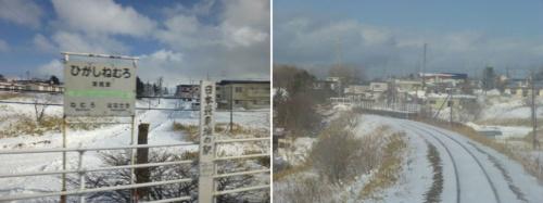 車窓より見た東根室駅の碑(左)と駅全景(右)
