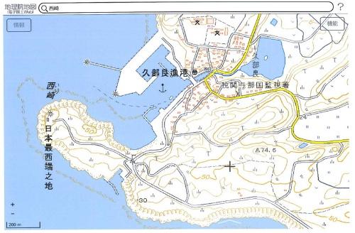 西崎付近(出典:国土地理院「地理院地図(電子国土Web)」より)
